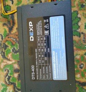 Новый бп dexp 400w