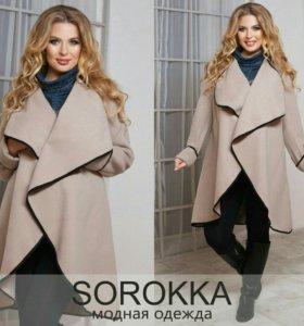 Новое тонкое кашемировое пальто