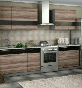 """Кухня """" Олеся"""" 2000 мм."""