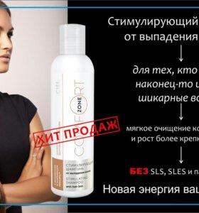 Стимулирующий шампунь от выпадения волос