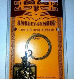Амулет Святой Христофор