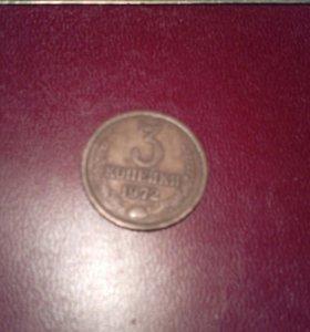 Монета 1972 года