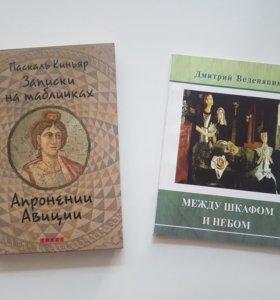 Новые, не читанные книги