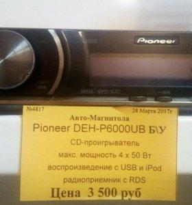 Магнитола pioner deh-p6000ub б/у