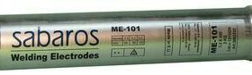 Электроды Sabaros ME 101 3.2 мм 2 кг