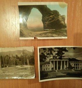 Продаю три почтовые карточки 1949 год.Винтаж.