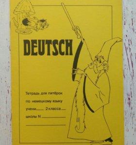 Немецкий, прописи
