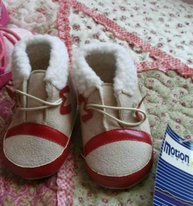Ботиночки детские на малыша
