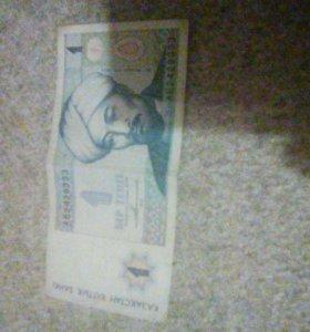 Деньги старинные