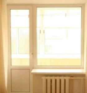 Окно и дверь балконная.