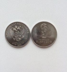 Монеты юбилейные к 2018году
