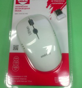 Мышь беспроводная с зарядкой от USB Smsrtbuy
