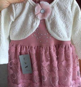 Десткое платье
