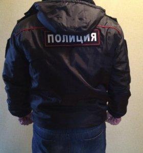 Курта зимняя ППС короткая