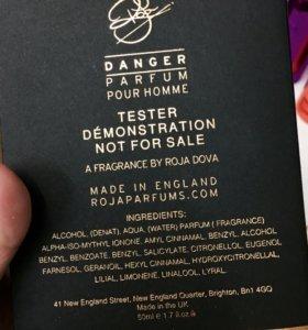 Тестер Danger Pour Homme Roja Dove