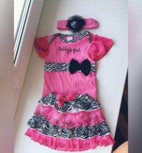 Одежда для девочки 🌺