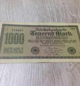 Банкнота 1000 марок 1922 год