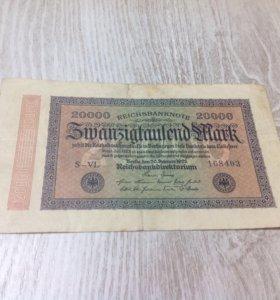 Банкнота 20000 марок 1923 года