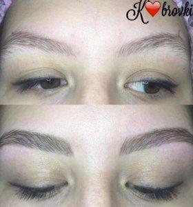 Окрашивание и моделирование бровей