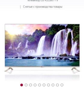Телевизор LG.новый