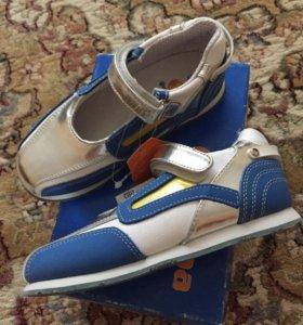 Обувь для девочки 27-28