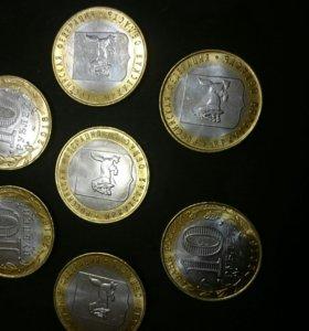 10 рублей биметалл Иркутская область