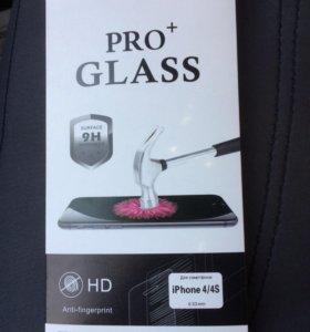 Защитоое стекло 4s