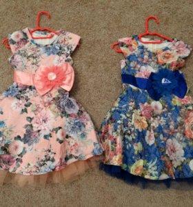 Нарядные платья Новые