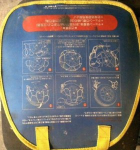 Японские цепи на колёса