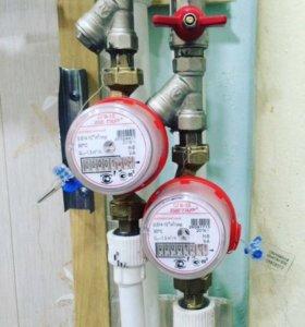 Установка и замена счётчиков воды.