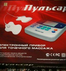 Pulsar электронный прибор для точечного массажа