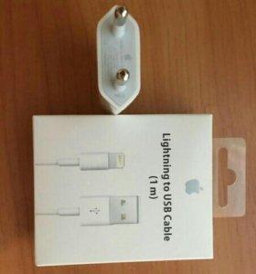 Комплект кабель Lightning /USB(1м) +зарядной блок.