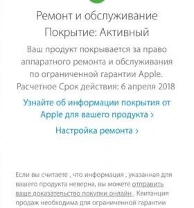 iPhone 7+ black