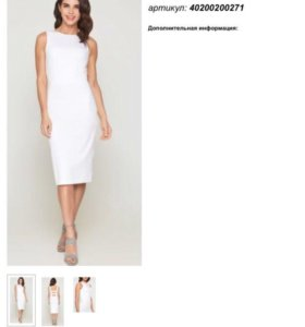 Новое платье футляр Bestia (М)