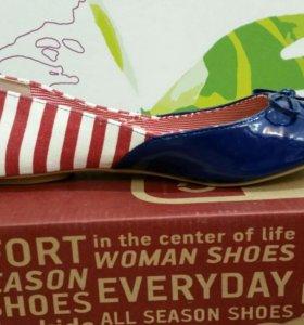 Балетки CentrShoes