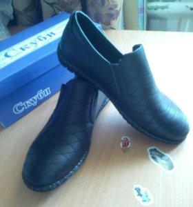 Р.33 новые туфли