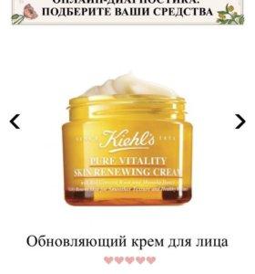 Kiehl's крем Pure Vitality новый