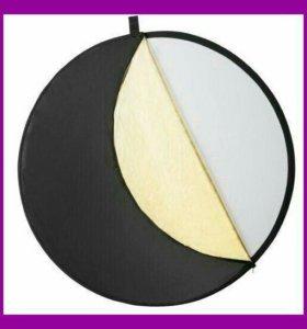 Отражатель круглый 5в1 - 110 см