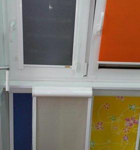 Жалюзи.рулонные шторы