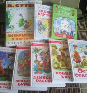 Детская литература пакетом