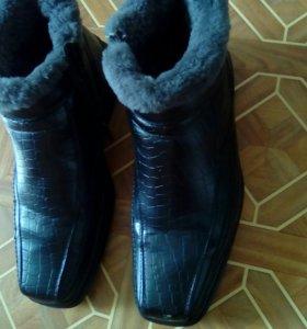 Ботинки. Зима.