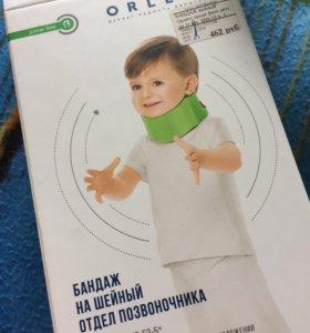 Воротниковый бандаж для новорождённых и детей