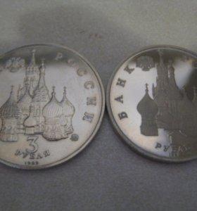 Юбилейные монеты россия.см мой профиль