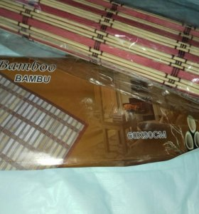 Бамбуковые : жалюзи и циновка скатерть.новые.