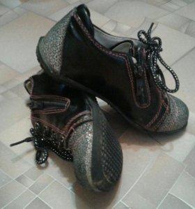 Обувь :)