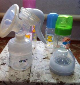 Молокоотсос+бутылочки+для купания и пеленания