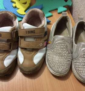 Детская обувь, ботинки, кроссовки