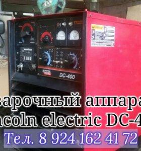 Сварочный аппарат Lincoln Electric DC-400
