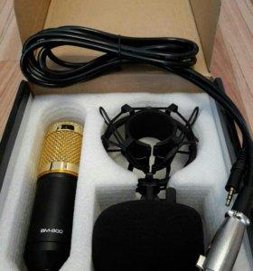 Студийный микрофон BM-800