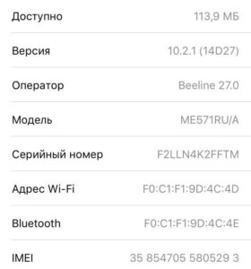 iPhone 5c 16gb зеленый